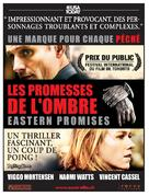Eastern Promises - Swiss Movie Poster (xs thumbnail)