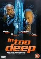 In Too Deep - British DVD cover (xs thumbnail)