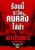 Aftershock - Thai Movie Poster (xs thumbnail)