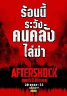Aftershock - Thai Movie Poster (xs thumbnail)