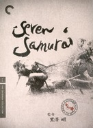 Shichinin no samurai - DVD cover (xs thumbnail)