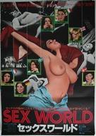 SexWorld - Japanese Movie Poster (xs thumbnail)