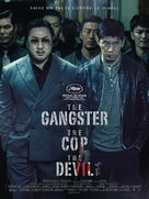 The Gangster, the Cop, the Devil - French Movie Poster (xs thumbnail)