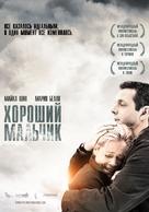 Beautiful Boy - Russian Movie Poster (xs thumbnail)