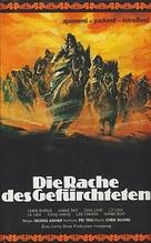 Xuan feng shi ba qi - German VHS cover (xs thumbnail)