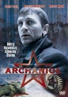 Archangel - Polish DVD movie cover (xs thumbnail)