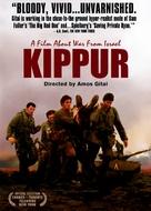 Kippur - DVD cover (xs thumbnail)