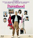 Parenthood - Blu-Ray cover (xs thumbnail)