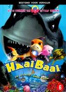 Shark Bait - Dutch DVD cover (xs thumbnail)