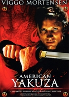 American Yakuza - DVD cover (xs thumbnail)