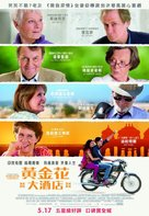 The Best Exotic Marigold Hotel - Hong Kong Movie Poster (xs thumbnail)