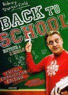 Back to School - French Movie Cover (xs thumbnail)
