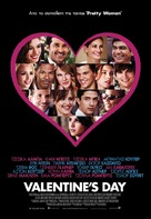 Valentine's Day - Greek Movie Poster (xs thumbnail)