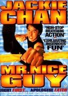 Yat goh ho yan - Movie Poster (xs thumbnail)