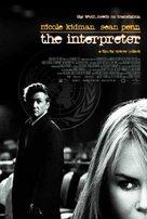 The Interpreter - Movie Poster (xs thumbnail)