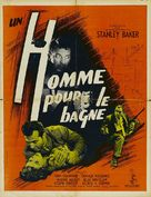 Hell Is a City - French Movie Poster (xs thumbnail)