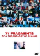 71 Fragmente einer Chronologie des Zufalls - British Movie Cover (xs thumbnail)