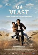 Né quelque part - Czech Movie Poster (xs thumbnail)