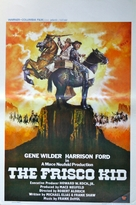 The Frisco Kid - Belgian Movie Poster (xs thumbnail)