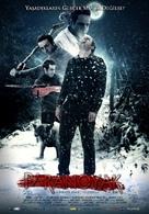 La senda - Turkish Movie Poster (xs thumbnail)