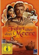 Pardesi - German DVD cover (xs thumbnail)