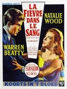 Splendor in the Grass - Belgian Movie Poster (xs thumbnail)