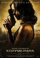 Colombiana - Bulgarian Movie Poster (xs thumbnail)