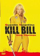 Kill Bill: Vol. 1 - Czech DVD cover (xs thumbnail)