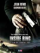 Le premier cercle - British Movie Cover (xs thumbnail)