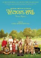 Moonrise Kingdom - South Korean Movie Poster (xs thumbnail)