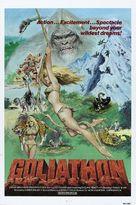 Xing xing wang - Re-release movie poster (xs thumbnail)