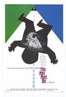 Que la bête meure - Movie Poster (xs thumbnail)