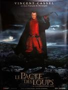 Le pacte des loups - French poster (xs thumbnail)