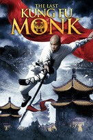 Last Kung Fu Monk - DVD cover (xs thumbnail)