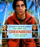 Greenberg - French Blu-Ray movie cover (xs thumbnail)