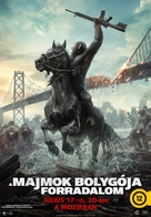 Dawn of the Planet of the Apes - Hungarian Movie Poster (xs thumbnail)