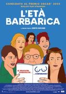 L'âge des tènébres - Italian Movie Poster (xs thumbnail)