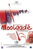 Moolaadé - French Movie Poster (xs thumbnail)
