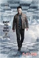 Cold War 2 - Vietnamese Movie Poster (xs thumbnail)