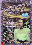 La violetera - Russian DVD cover (xs thumbnail)