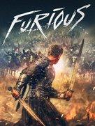 Kolovrat - Movie Cover (xs thumbnail)