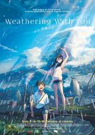 Weathering with You - Italian Movie Poster (xs thumbnail)
