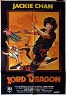 Dragon Lord - Spanish Movie Poster (xs thumbnail)