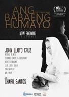 Ang babaeng humayo - Philippine Movie Poster (xs thumbnail)