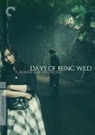 A Fei jingjyuhn - DVD cover (xs thumbnail)