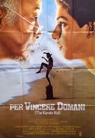 The Karate Kid - Italian Movie Poster (xs thumbnail)
