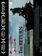 Vozvrashchenie - Singaporean Movie Poster (xs thumbnail)