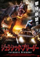 Raptor Ranch - Japanese DVD cover (xs thumbnail)