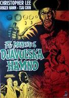 The Brides of Fu Manchu - Swedish Movie Poster (xs thumbnail)