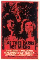 I tre volti della paura - Spanish Movie Poster (xs thumbnail)